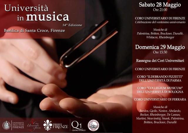 Università in Musica 2016